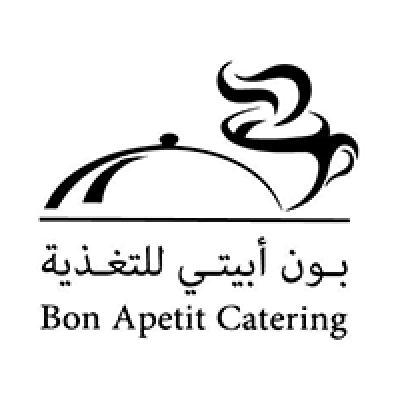 مطعم بون ابيتي