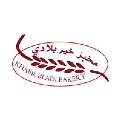 مخبز خير بلادي