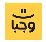 شعار وجبات