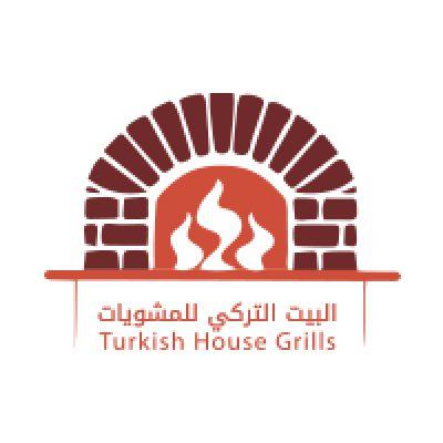 البيت التركي للمشويات