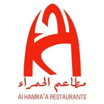 مطاعم الحمراء