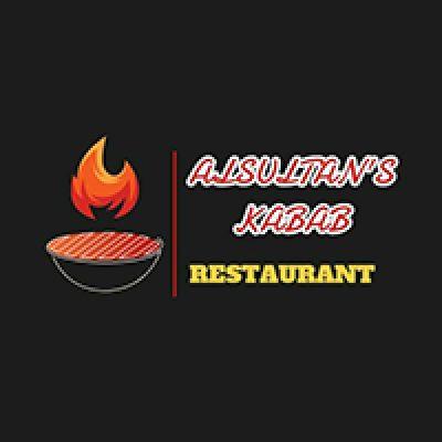 مطعم السلطان للكباب - الزبيري
