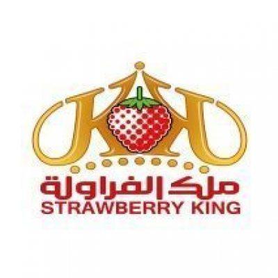 ملك الفراولة الجزائر