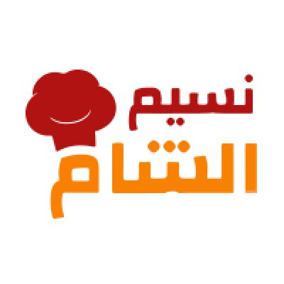 نسيم الشام - الرقاص