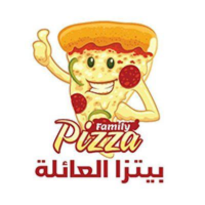 بيتزا العائلة